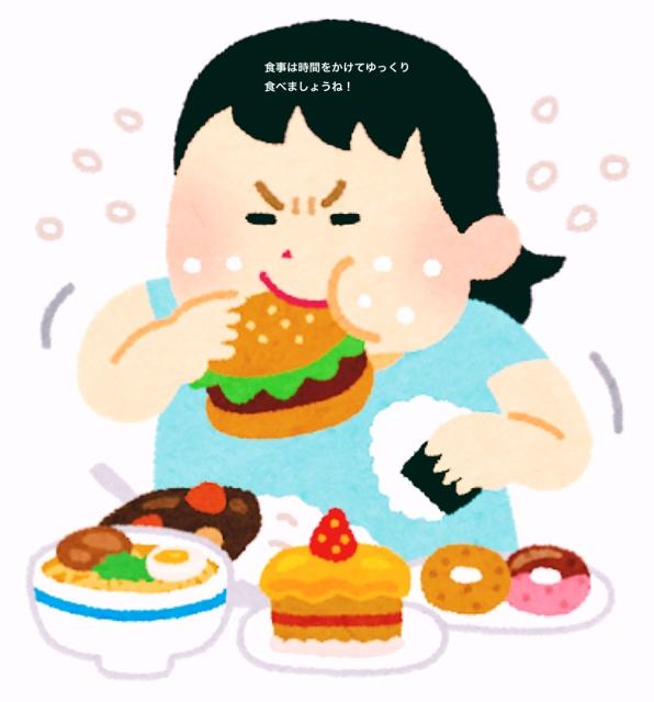 老けやすい食事の仕方